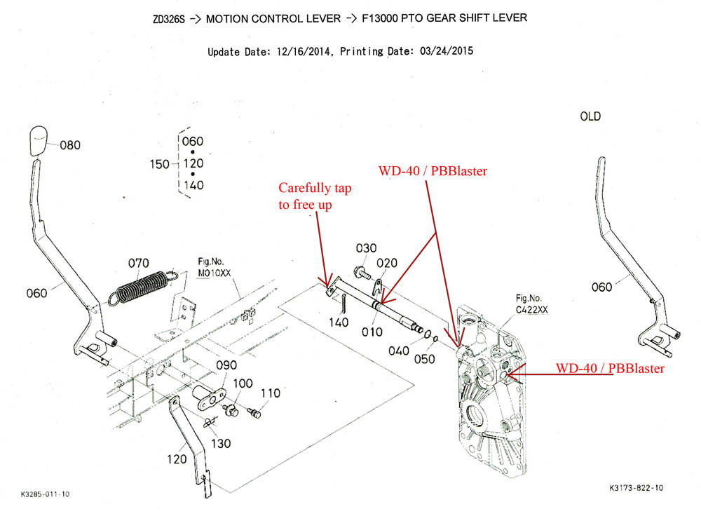 kubota glow plug location